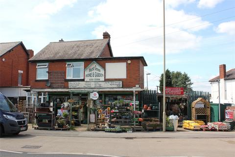 Land for sale - Narrow Lane, Halesowen, West Midlands, B62