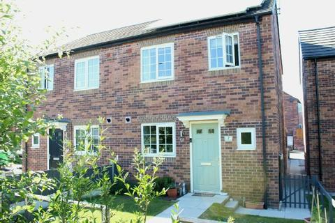3 bedroom semi-detached house for sale - Spinners Close, South Normanton, Alfreton