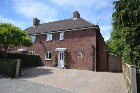 3 bedroom semi-detached house for sale - Stoke Mandeville