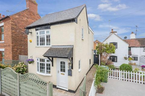 2 bedroom cottage for sale - Woodway Lane, Walsgrave, Coventry, CV2 2AP