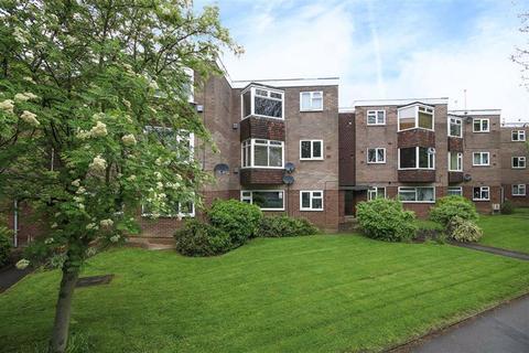 2 bedroom apartment for sale - Moorfields, Scott Hall Road, LS17