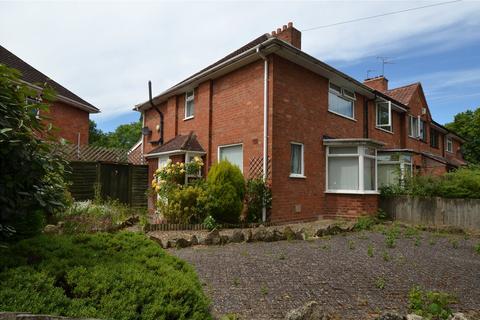 2 bedroom semi-detached house for sale - Ardley Road, Birmingham, West Midlands, B14