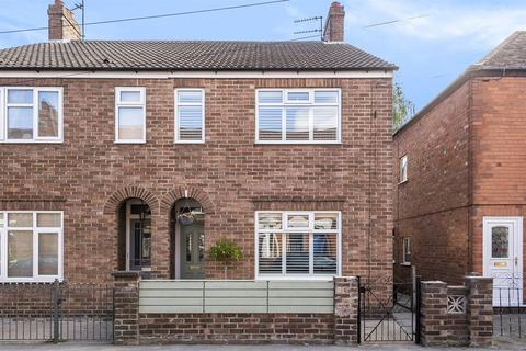 3 bedroom semi-detached house for sale - Norwood Far Grove , Beverley, East Yorkshire, HU17 9HU