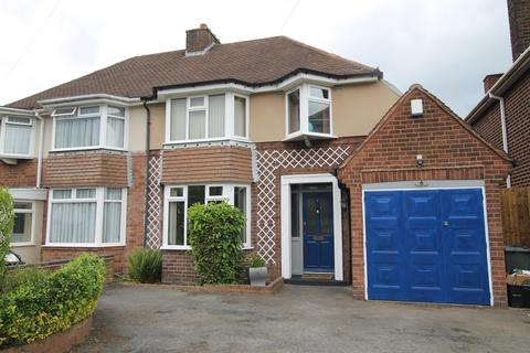 3 bedroom semi-detached house for sale - Donegal Road, Streetly, Sutton Coldfield, B74 2AA