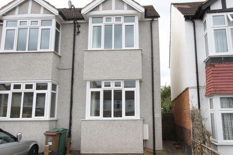 3 bedroom end of terrace house for sale - Malden Road, Sutton