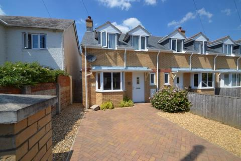 3 bedroom terraced house for sale - AVAILABLE WITH NO ONWARD CHAIN!  Three Bedroom End Terraced Home, Westbourne Road, Lodmoor