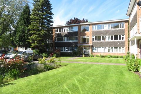 2 bedroom apartment to rent - Trent Court, Garrard Gardens, Sutton Coldfield, B73 6DS