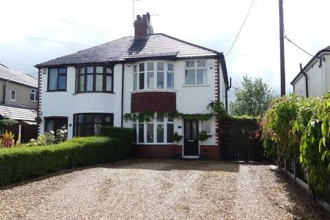 4 bedroom semi-detached house for sale - Wistaston, Cheshire
