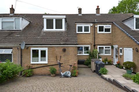 3 bedroom terraced house for sale - Edgehill Road, West Heath, Birmingham, B31