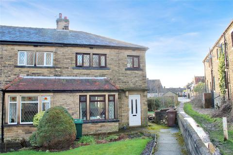 3 bedroom end of terrace house for sale - St. Pauls Avenue, Wibsey, West Yorkshire, BD6