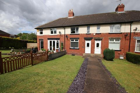 2 bedroom terraced house for sale - Moor End Lane, Silkstone Common
