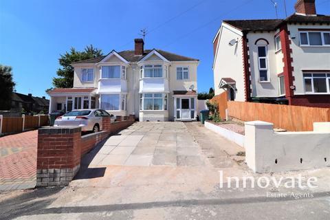 4 bedroom semi-detached house for sale - Woodgreen Road, Oldbury