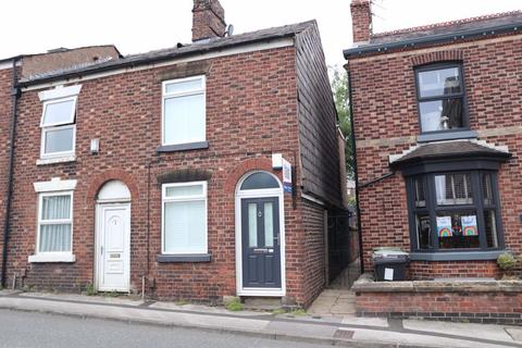 2 bedroom terraced house for sale - Oxford Road, Macclesfield