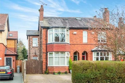4 bedroom semi-detached house for sale - Nursery Avenue, Hale