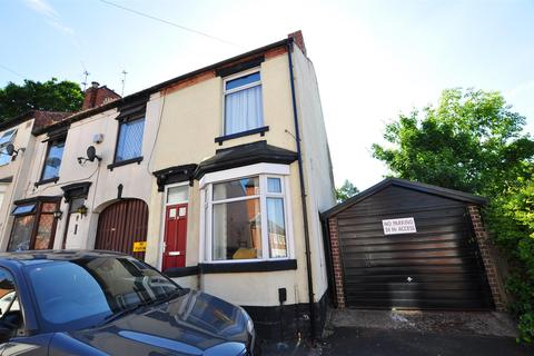 2 bedroom end of terrace house for sale - Summer Hill, Halesowen