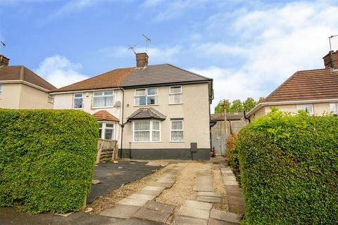 2 bedroom semi-detached house for sale - Pepper Street, Sutton-In-Ashfield, Nottinghamshire, NG17 5GD