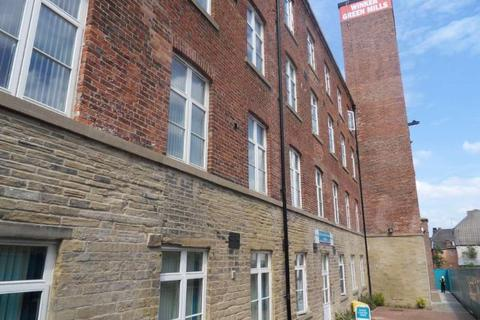 2 bedroom apartment for sale - WINKER GREEN LODGE, LEEDS, LS12 3DH