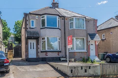 2 bedroom semi-detached house for sale - Ashbourne Road, Bradford, BD2