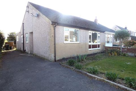 3 bedroom semi-detached bungalow for sale - Thrushgill Drive, Halton, Lancaster, LA2 6NN