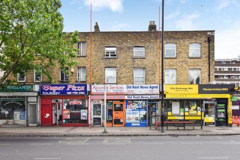 Property for sale - Old Kent Road, London, SE1