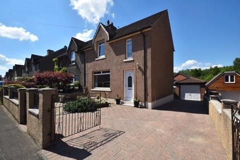3 bedroom semi-detached house for sale - Colinshiel Street, Bathgate
