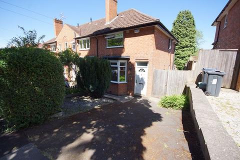 2 bedroom end of terrace house for sale - Weoley Avenue, Selly Oak, Birmingham