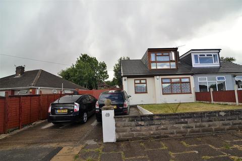 5 bedroom semi-detached bungalow for sale - Welbeck Drive, Horton Bank Top, Bradford