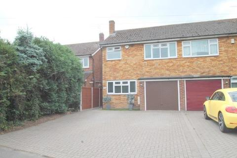 3 bedroom semi-detached house for sale - Horton Road, Stanwell Moor, TW19