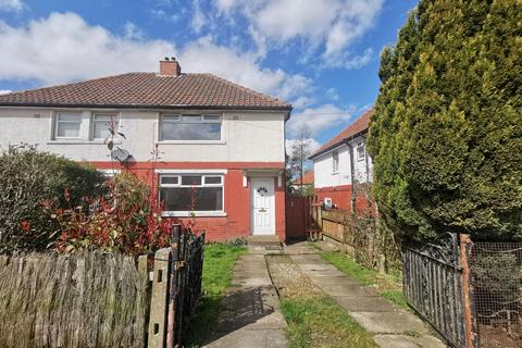 2 bedroom semi-detached house for sale - Hazelwood Road, Bradford, BD9