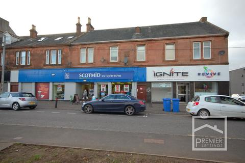 2 bedroom flat to rent - Old Mill Road, Uddingston, Glasgow