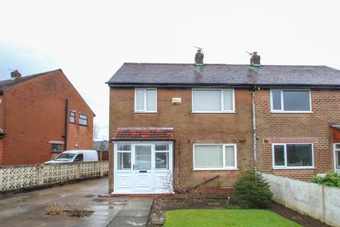 3 bedroom semi-detached house for sale - Valley Road South, Flixton, Manchester, M41