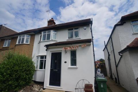 4 bedroom semi-detached house for sale - Sewardstone Road, London
