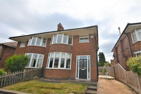 3 bedroom semi-detached house for sale - Brackensdale Avenue, Mackworth, Derby