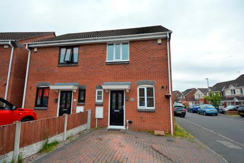 2 bedroom semi-detached house for sale - Crossfield Drive, Hindley Green, Wigan, WN2 4GH