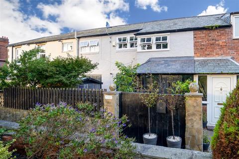 3 bedroom terraced house for sale - Brookside Cottages, Ashbrooke, Sunderland
