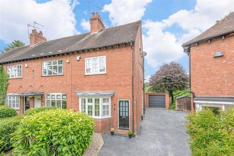 3 bedroom end of terrace house for sale - Margaret Grove, Harborne