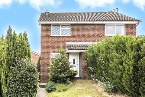2 bedroom semi-detached house for sale - Chelmsford Drive, Grantham, NG31