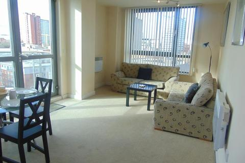 2 bedroom apartment for sale - Centenary Plaza, Holliday Street, B1