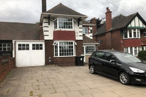 4 bedroom detached house for sale - Coleshill Road, Hodge Hill, Birmingham B36
