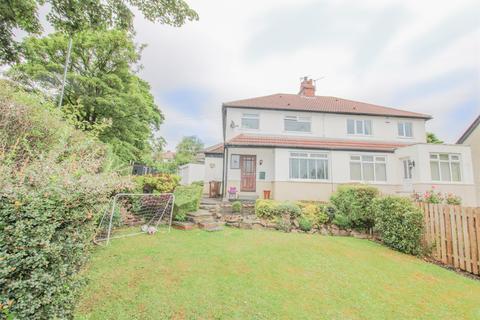 3 bedroom semi-detached house for sale - Carr Lane, Rawdon, Leeds, LS19 6PF