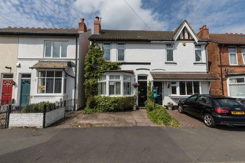 3 bedroom semi-detached house for sale - Holifast Road, Wylde Green