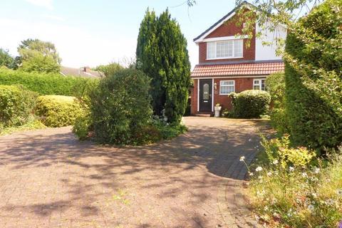 3 bedroom house for sale - Birmingham Road, Lichfield