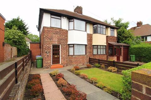 3 bedroom semi-detached house - Glenconner Road, Childwall