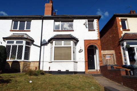 4 bedroom semi-detached house to rent - Warwards Lane, Selly Oak, Birmingham, B29 7RD