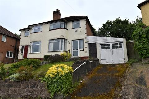 3 bedroom semi-detached house for sale - Glendene Crescent, Kings Norton, Birmingham, B38