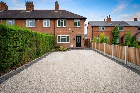 3 bedroom end of terrace house for sale - Warwick Road, Knowle