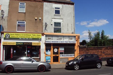 Retail property (high street) to rent - Soho Road, Handsworth, Birmingham, West Midlands B21 9BN