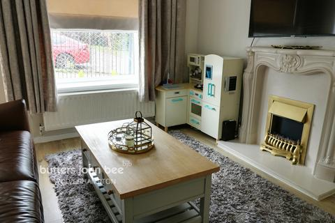 1 bedroom end of terrace house for sale - Wareham Close, WALSALL