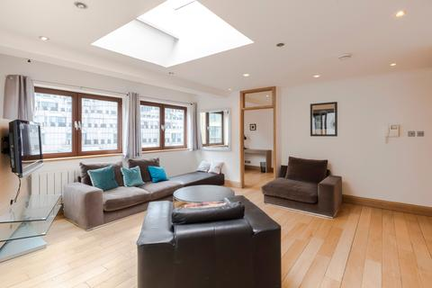 4 bedroom flat for sale - Lyntonia House, 7-9 Praed Street, London, W2