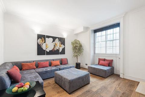 2 bedroom flat to rent - March House, Westbourne Street, Lancaster Gate, London, W2